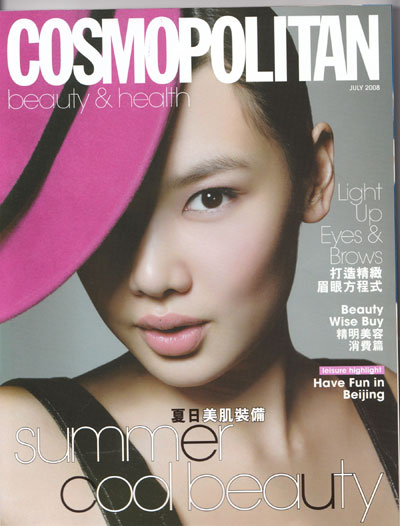 Cosmopolitan Hong Kong July 2008 Edition